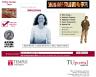 Old Temple University Undergraduate Admissions Website